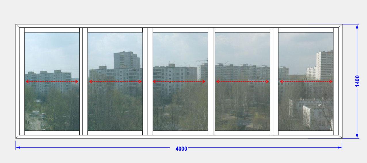 """Балкон прямой остекление slidors ооо """"глория окна""""."""