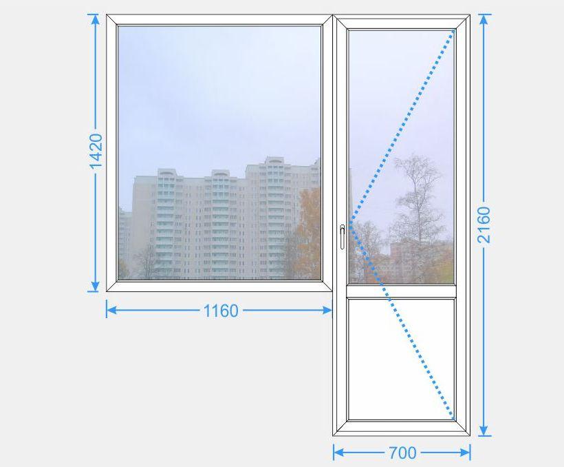 Балконный блок цена москва..